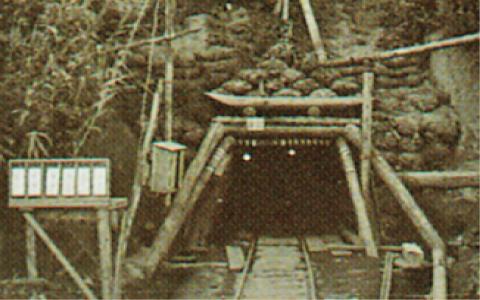川端ダム由仁トンネル