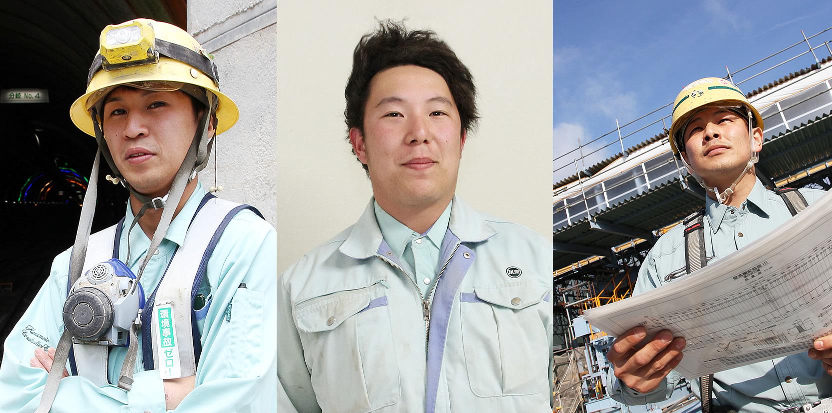 川元建設株式会社リクルートサイト